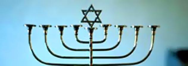 jewish banner