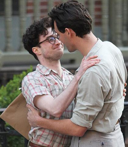 Gay Film Trailer 87