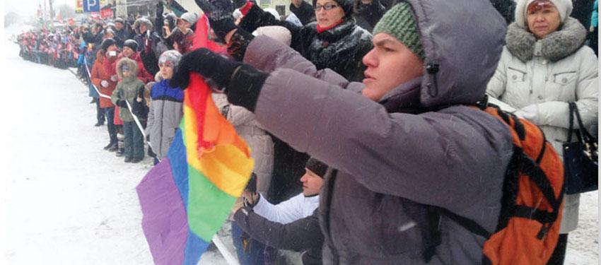 rainbowprotest