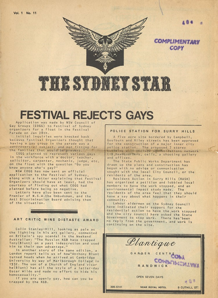 The Star Observer's earliest edition - from 1979 - in the archives. Page 1