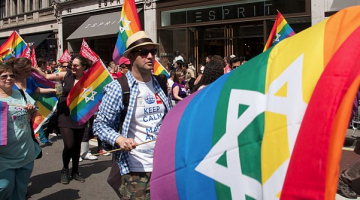 jewish gay pride march