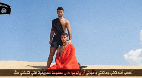 ISIS tel aviv gay party