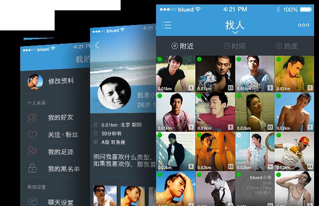 Blued app