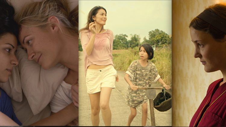 Some of the movies that will feature in the 2015 Melbourne Queer Film Festival (L-R): All About E, Anita's Last Cha-Cha and Chambermaid Lynn.