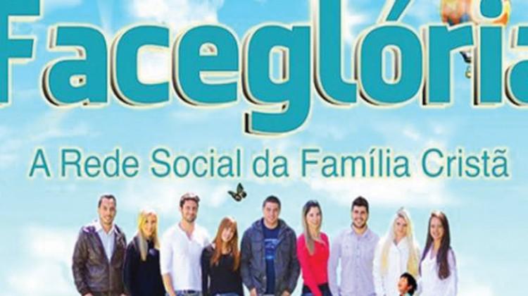facegloria_star