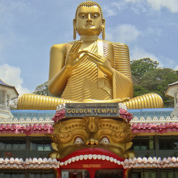 The Dambulla Golden Temple in Sri Lanka.
