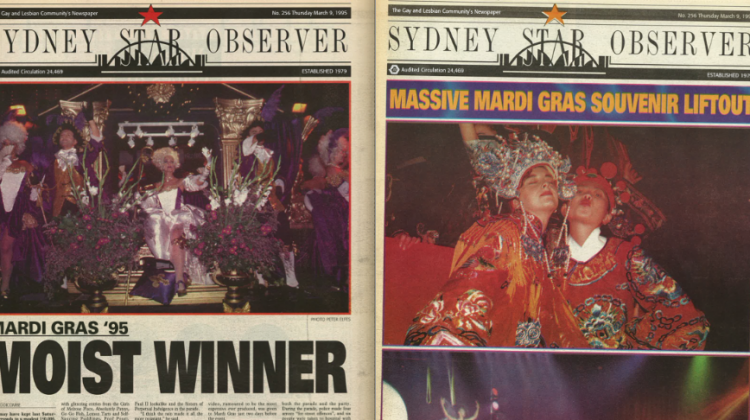 Sydney Star Observer front pages; issue 256; Thursday March 9, 1995 (SOURCE: Star Observer archives)
