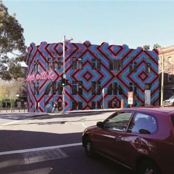 T2 Building