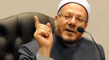 Grand Mufti Shawki Allam Photo: Twitter via CapaMagENG